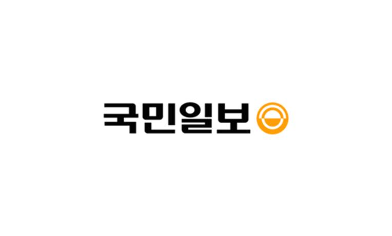 [국민일보] 사마리안퍼스코리아 36개 교회단체와 OCC 참여 감사행사