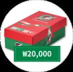 ₩20,000 Donation