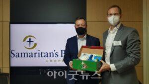 사마리안퍼스코리아, 선물 박스 전하는 OCC 프로젝트 전개한다